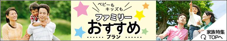 繝吶ン繝シ繧ゅく繝?ぜ繧ゅヵ繧。繝溘Μ繝シ縺翫☆縺吶a繝励Λ繝ウ