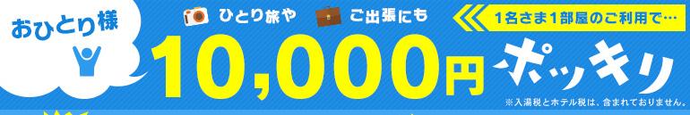 縺翫?縺ィ繧頑ァ?0,000蜀??繝?く繝ェ
