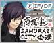 薄桜鬼×SAMURAI CITY会津