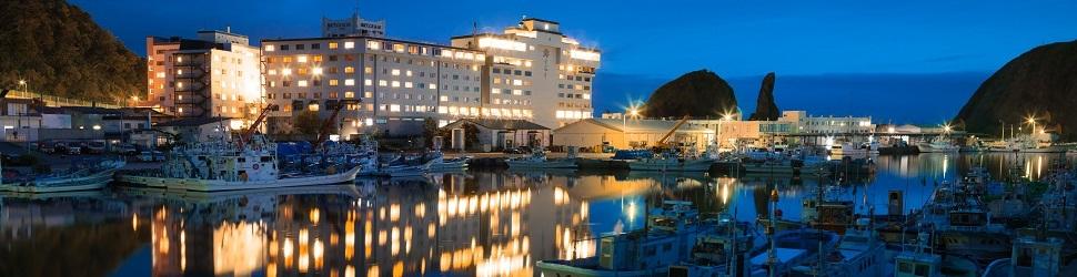 (ホテル名) 北こぶし知床 HOTEL&RESORT(旧:知床グランドホテル北こぶし)