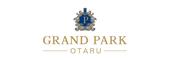 (ホテル名) グランドパーク小樽