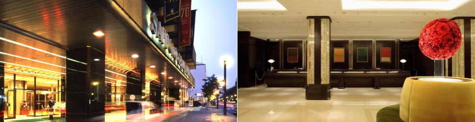 (ホテル名) 札幌グランドホテル