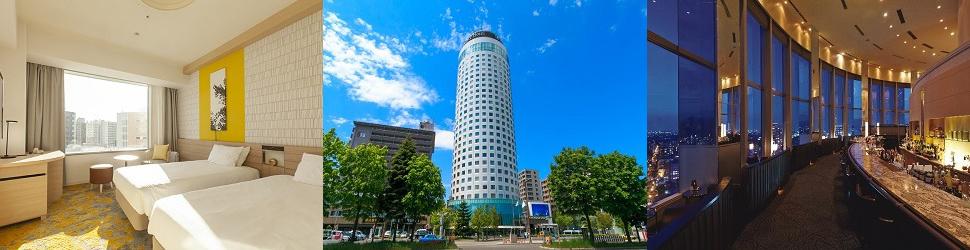 (ホテル名) 札幌プリンスホテル