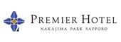 (ホテル名) プレミアホテル中島公園札幌