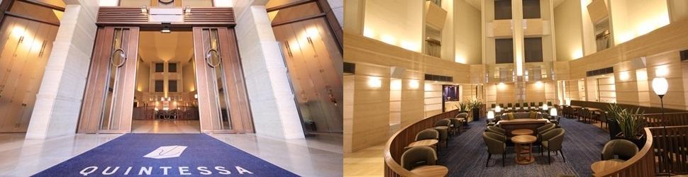 (ホテル名) クインテッサホテル札幌