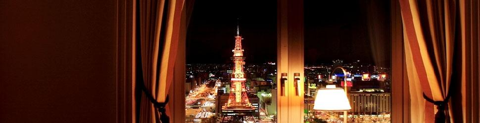 (ホテル名) ホテルモントレエーデルホフ札幌