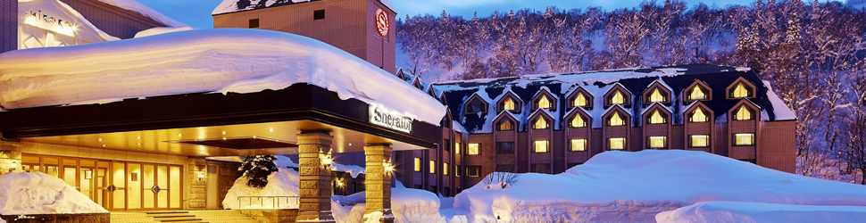 (ホテル名) シェラトン北海道キロロリゾート