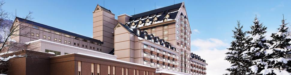 (ホテル名) キロロトリビュートポートフォリオホテル北海道