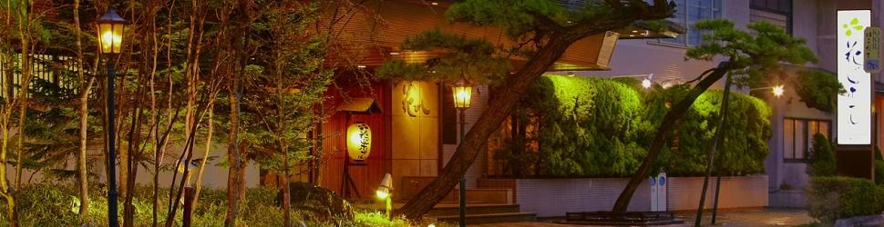 (ホテル名) 花びしホテル