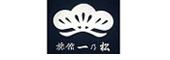 (ホテル名) 旅館一乃松(2018年11月1日より:純和風旅館一乃松)