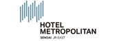 (ホテル名) ホテルメトロポリタン仙台