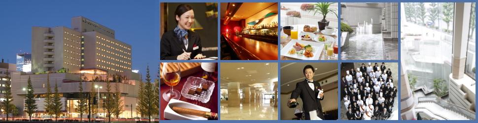 (ホテル名) 仙台国際ホテル