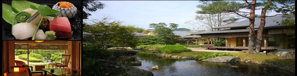 (ホテル名) 茶寮宗園