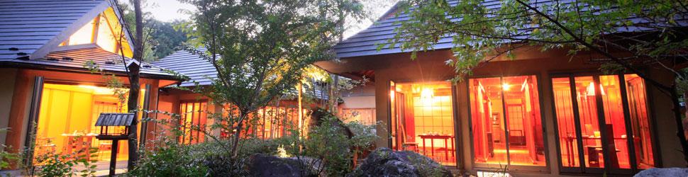 (ホテル名) 温泉山荘だいこんの花