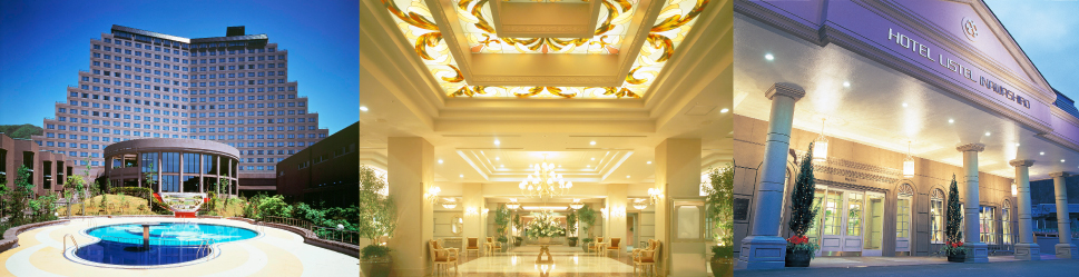 (ホテル名) ホテルリステル猪苗代ウイングタワー