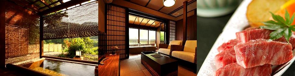 (ホテル名) 四季の郷喜久屋