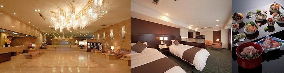 (ホテル名) 新潟グランドホテル