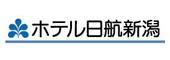 (ホテル名) ホテル日航新潟