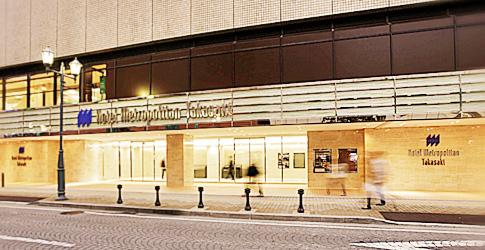 (ホテル名) ホテルメトロポリタン高崎