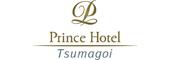 (ホテル名) 嬬恋プリンスホテル