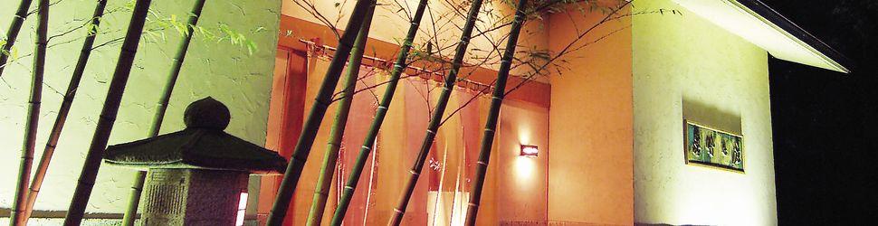 (ホテル名) 若竹の庄