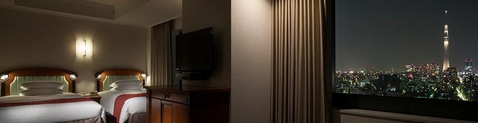 (ホテル名) ホテルイースト21東京(オークラホテルズ&リゾーツ)