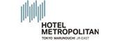 (ホテル名) ホテルメトロポリタン丸の内
