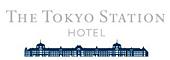 (ホテル名) 東京ステーションホテル