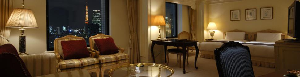 (ホテル名) 第一ホテル東京