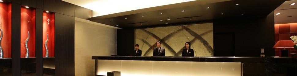 (ホテル名) コートヤード・マリオット銀座東武ホテル