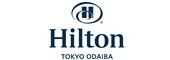 (ホテル名) ヒルトン東京お台場