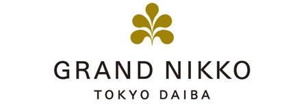 (ホテル名) グランドニッコー東京 台場