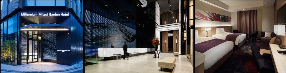 (ホテル名) ミレニアム 三井ガーデンホテル 東京