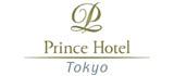 (ホテル名) 東京プリンスホテル