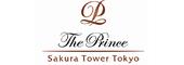 (ホテル名) ザ・プリンス さくらタワー東京