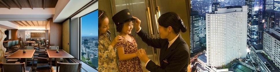 (ホテル名) ヒルトン東京