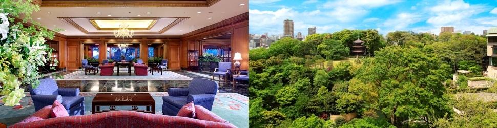 (ホテル名) ホテル椿山荘東京