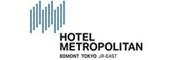(ホテル名) ホテルメトロポリタンエドモント