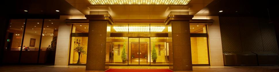 (ホテル名) 京王プラザホテル八王子