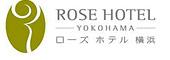 (ホテル名) ローズホテル横浜