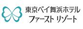 (ホテル名) サンルートプラザ東京