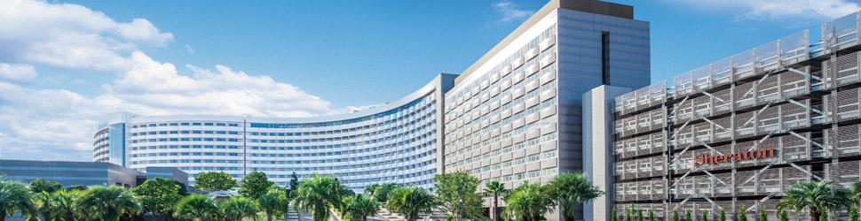 (ホテル名) シェラトン・グランデ・トーキョーベイ・ホテル