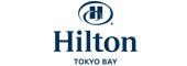 (ホテル名) ヒルトン東京ベイ