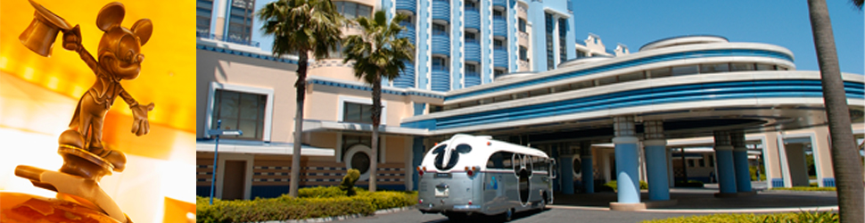 (ホテル名) ディズニーアンバサダー(R)ホテル