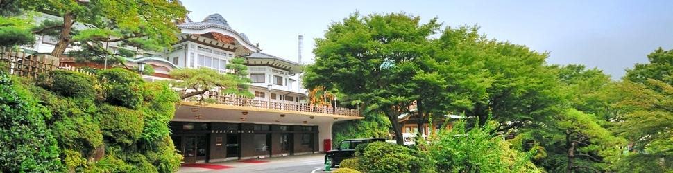 (ホテル名) 富士屋ホテル