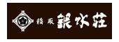 (ホテル名) 稲取銀水荘