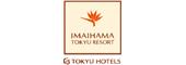 (ホテル名) 伊豆今井浜東急ホテル