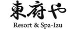(ホテル名) 東府やResort&Spa一Izu