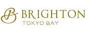 (ホテル名) 浦安ブライトンホテル東京ベイ