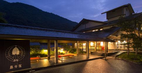 (ホテル名) 藤井荘
